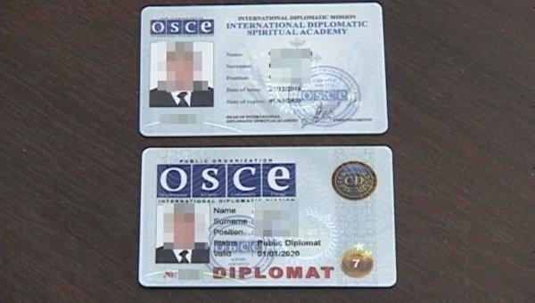 СБУ задержала жителя Днепра споддельным удостоверением ОБСЕ