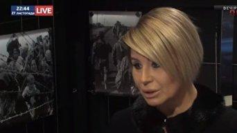 Анна Герман о запрете сериала Сваты. Видео