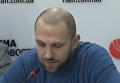 Киев достиг своего потолка. Политолог об итогах саммита Восточного партнерства. Видео