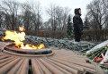 Охрана возле Вечного огня в Киеве