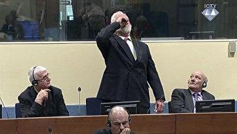 Генерал Праялк принял яд в зале суда в Гааге