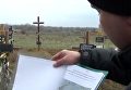 В Запорожской области ветераны АТО получили участки земли на кладбище