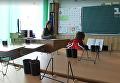 Ситуация в школе Кривого Рога