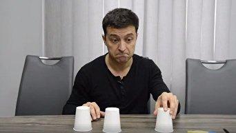 Неофициальный ответ Зеленского на закрытие сериала Сваты. Видео