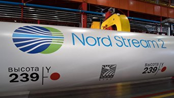 Труба газопровода Северный поток-2. Архивное фото