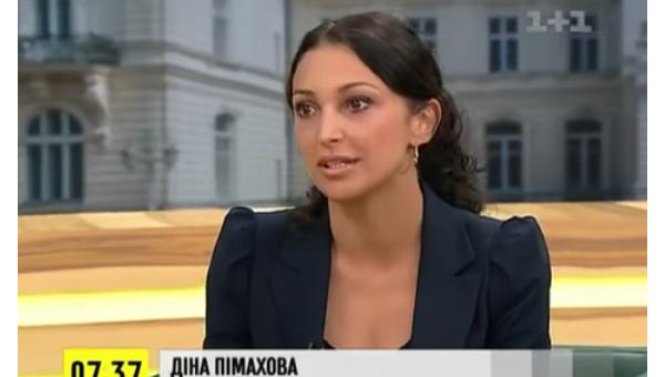 Первый заместитель главы Государственной миграционной службы Украины Дина Пимахова