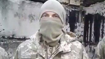 Люди в военной форме обратились к Зеленскому. Видео