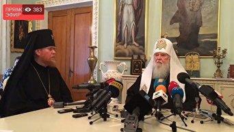 Пресс-конференция предстоятеля УПЦ КП Филерат. Онлайн