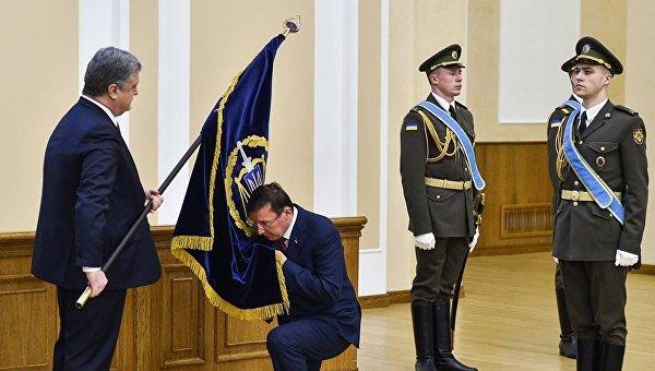 Порошенко и Луценко