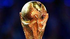 Кубок чемпионата мира по футболу-2018