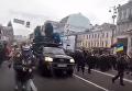 Противники Порошенко исполняют гимн и кричат Банду на нары. Видео