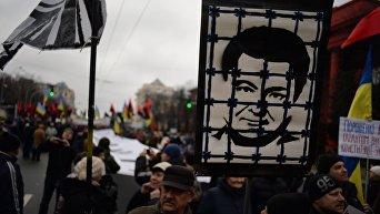 Киевский марш за импичмент Порошенко, организованный Саакашвили 3 декабря 2017