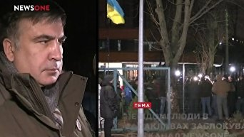 На помощь заблокированному каналу приехал Саакашвили