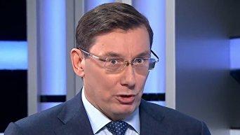 Генпрокурор назвал незаконным сотрудничество НАБУ с ФБР. Видео