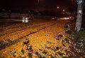 В Днепре дорогу засыпало мандаринами