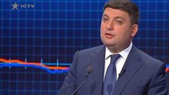 Владимир Гройсман об украинском кино. Видео
