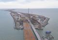 Крымский мост с высоты птичьего полета. Видео