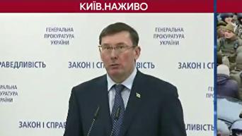Брифинг Юрия Луценко по поводу задержания Михаила Саакашвили