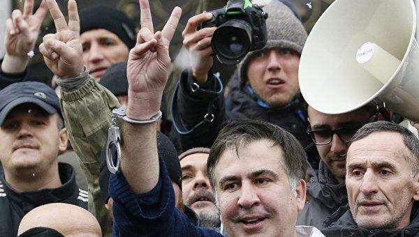 Саакашвили на свободе, 5 декабря 2017