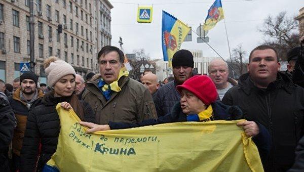 Митинг сторонников Саакашвили переместился под Верховную Раду
