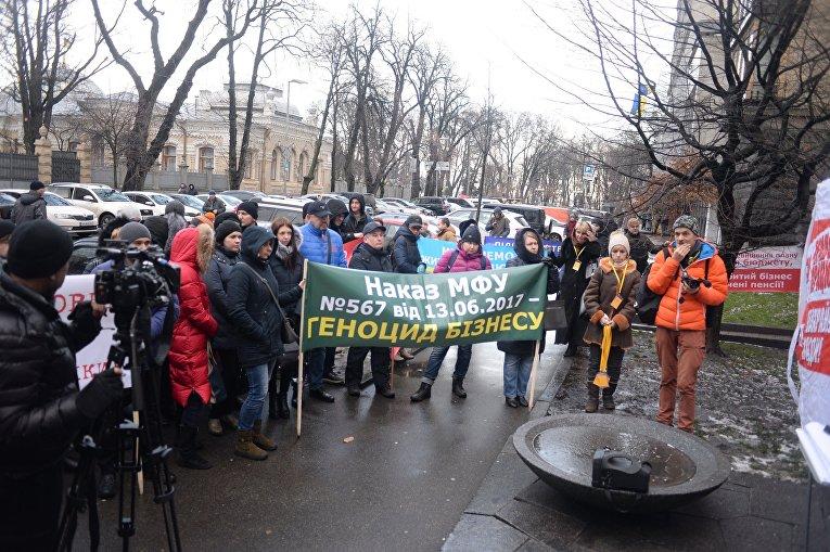 Митинг против блокирования налоговых накладных