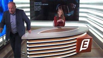 Нардеп со скандалом покинул прямой эфир из-за вопроса о Саакашвили