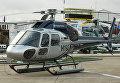 Еврокоптер АС-50