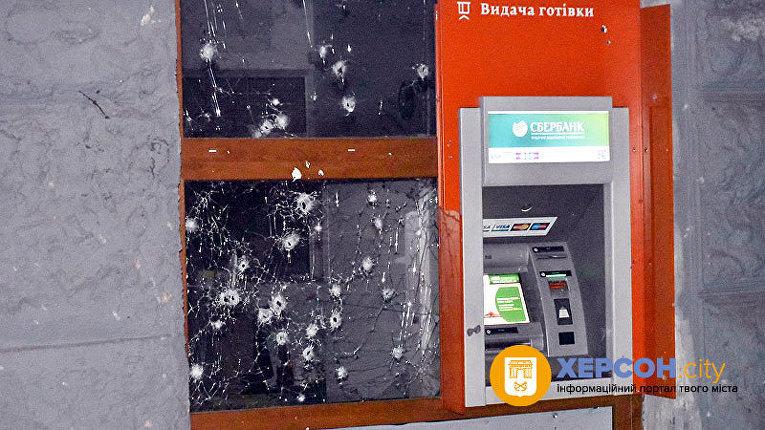 Неизвестные подорвали банкомат Сбербанка в Херсоне