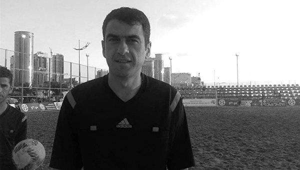Грузинский футбольный судья Илия Тугуши