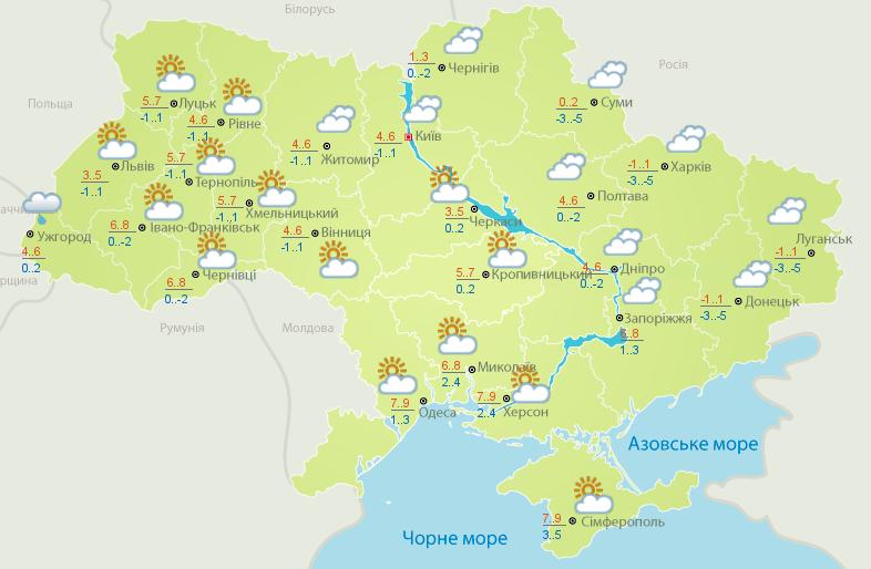 Завтра, 8декабря, вУкраинском государстве  потеплеет