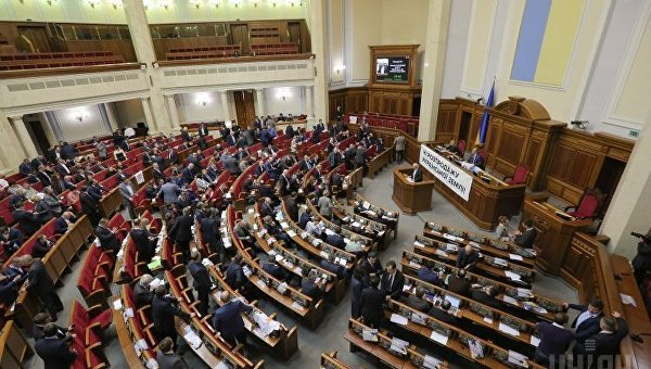 Заседание Верховной Рады, 7 декабря 2017