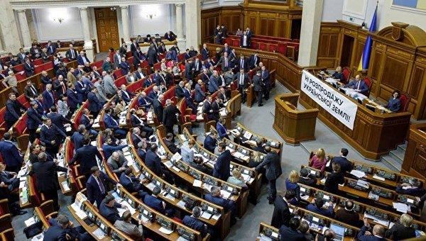 Верховная Рада приняла проект государственного бюджета