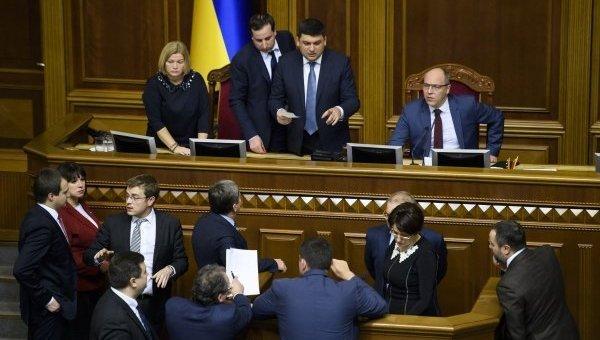 Принятие госбюджета-2018 в Верховной Раде, 7 декабря 2017