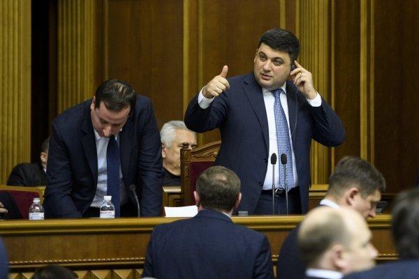 Рада приняла бюджет на 2018 год