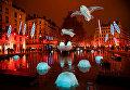 Праздник света в Лионе