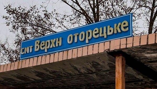 Боевики нарушили «рождественское» перемирие, обстреляв изтяжелых минометов Павлополь