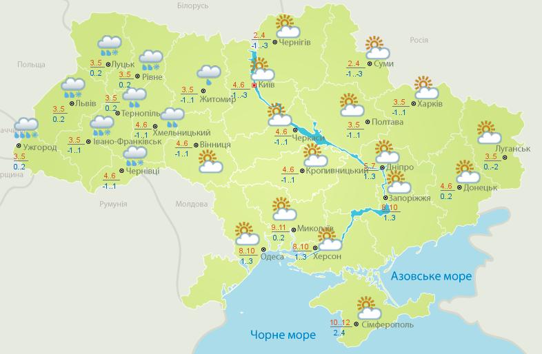 Вгосударстве Украина навыходных предполагается ухудшение погодных условий