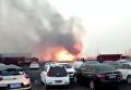 Взрыв на заводе в провинции Цзянсу на востоке Китая