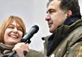 Сандра Рулофс и Михаил Саакашвили. Архивное фото