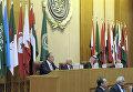 Лига арабских государств. Архивное фото