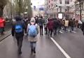 В Киеве стартовал марш за импичмент Порошенко