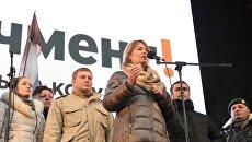 Жена экс-президента Грузии Михаила Саакашвили Сандра Рулофс