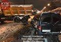 В Киеве снегоуборочная машина нарушила ПДД и стала причиной ДТП