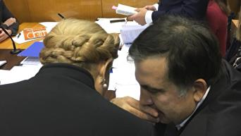 Может, на пользу. Саакашвили и Тимошенко обменялись тюремным опытом. Видео