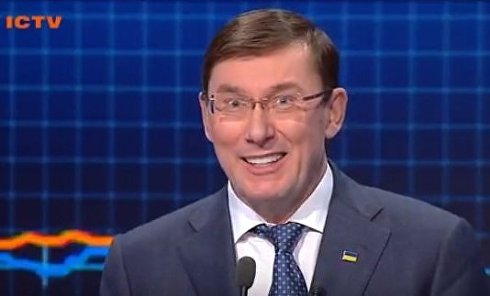 Юрий Луценко о Михаиле Саакашвили. Видео