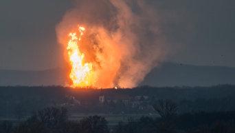 На месте взрыва на газопроводе в Австрии