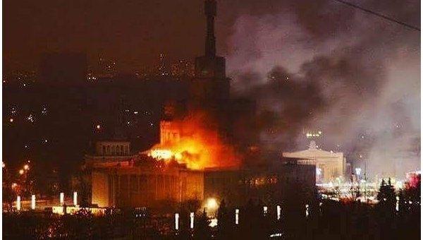 Пожар в павильоне ВДНХ в Москве