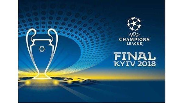 Логотип финала Лиги чемпионов, который пройдет в Киеве