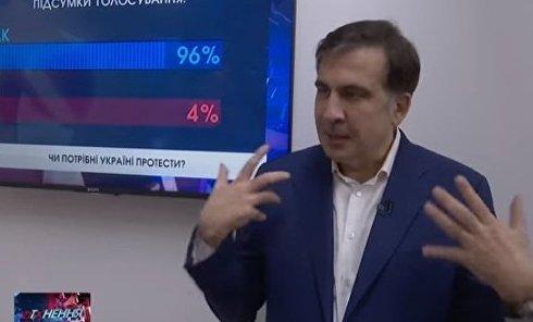 Михаил Саакашвили о наручниках. Видео