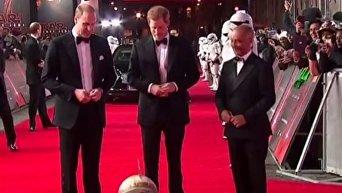 Британские принцы посетили премьеру Звездных войн. Видео